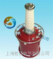YDJ-50/50充气式高压试验变压器