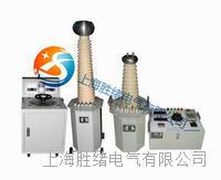YDJ-50/300充气式高压试验变压器 YDJ-100/300
