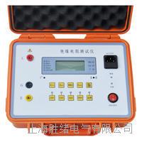 接地电阻测量仪 DER2571P