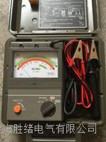 等电位连接电阻表 KD2531T