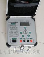 MS2621G-I医用泄漏电流测试仪 MS2621G-I