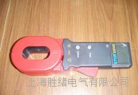 MS2621G-IB医用泄漏电流测试仪 MS2621G-IB