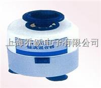 旋涡混合器厂家 TYXH-II旋涡混合器 TYXH-II