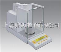 供应电子分析天平FA124,电子分析天平厂家 FA124