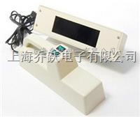 ZF-7紫外分析仪,广东紫外分析仪 ZF-7