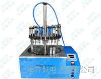 供应24孔圆形水浴氮吹仪生产厂家 DCY-24Y