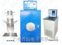 供应 多功能控温光化学反应仪厂家 JOYN-GHX-D