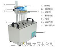 河北24孔方形水浴氮吹仪上海乔跃厂家 JOYN-DCY-24S