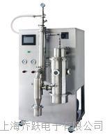 实验室小型低温喷雾干燥机山西厂家 JOYN-2000