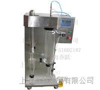 JOYN-8000T喷雾干燥机浙江厂家 JOYN-8000T