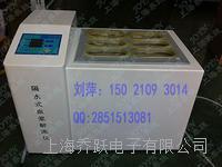 上海乔跃隔水加热恒温循环解冻箱 QYJD-8D