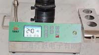 贵州液晶显示集菌仪 ZW-2008