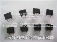 整流桥,插件式桥堆,1000V/1.0A桥式整流器DB107