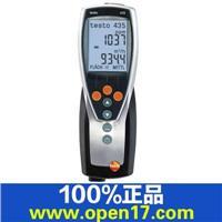 testo 435-3多功能测量仪 0560 4353