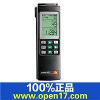 testo 445多功能测量仪 可同时测量6个参数 德图多功能环境测量仪