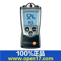testo 610温湿度计