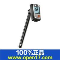 testo 605H1温湿度计