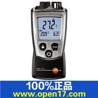 testo 810红外测温仪