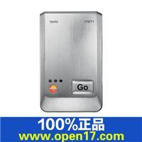 testo 176T1温度记录仪