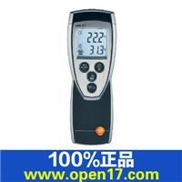 testo 922双通道温度计