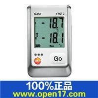 testo 175T2温度记录仪