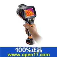 testo 875-2i红外热像仪