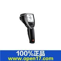 testo 835-T2 高温测温仪