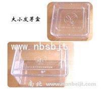 小12*12*6cm种子发芽盒,小12*12*6cm种子发芽盒价格,小12*12*6cm种子发芽盒厂家