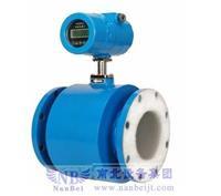 DN100电磁流量计,电磁流量计价格,智能电磁流量计生产厂家