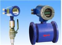 DN400电磁流量计,电磁流量计价格,智能电磁流量计生产厂家