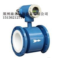 DN500电磁流量计,电磁流量计价格,智能电磁流量计生产厂家