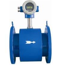 DN600电磁流量计。电磁流量计价格,智能电磁流量计生产厂家