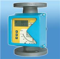 DN125金属管浮子流量计,浮子流量计价格,浮子流量计生产厂家