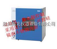 西安电热恒温鼓风干燥箱