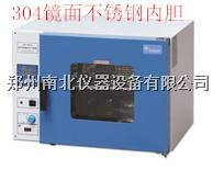 数显电热恒温鼓风干燥箱 数显电热恒温鼓风干燥箱