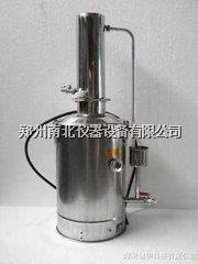自动断水型不锈钢电热蒸馏水器 YN-ZD-Z-10