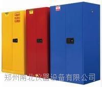 30加仑工业安全柜,工业安全柜批发