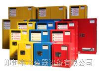 SC-3000工业安全柜,工业安全柜厂家
