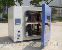 GRX-9123A干烤灭菌器