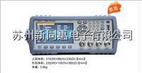 TH2830新型LCR数字电桥