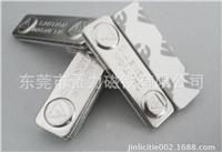 供应五金亚克力磁性胸章  强力工号牌磁铁  吸磁扣圆形条形徽章配件