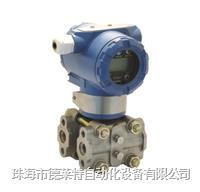 DLCC3351系列智能压力/差压变送器 DLCC3351-