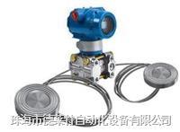 DLCC3351 DP/GP型远传压力、差压变送器 DLCC3351 DP/GP