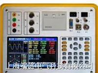 二次压降测试仪(无线)