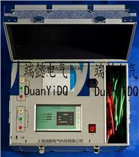 60Kv/3mA直流高壓發生器 ZGF