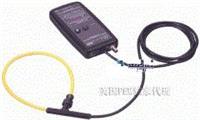 RGF電流電子測量探頭 RGF