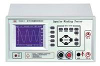 YD2882-5脈沖式線圈匝間測試儀 YD2882-5