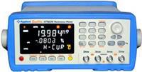 AT510M直流電阻測試儀 AT510M