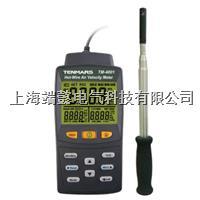 TM-4001风速计 TM-4001