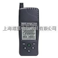 ST-501二氧化碳分析仪 ST-501